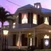 Pilot House Guest House
