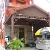 Hak's Angkor Guesthouse