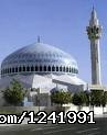 Islamic Tours Jordan & Jerusalem- with Travel Hous