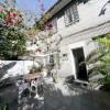 Santa Teresa Guesthouse Vacation Rentals Brazil