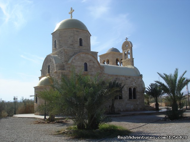 Bethany beyond the Jordan (#11 of 25) - Jordan Memory Tours