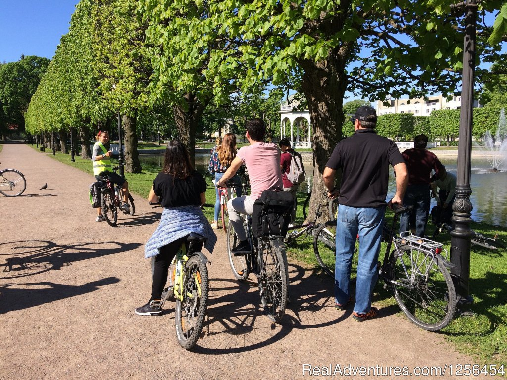 Kadriorg Park | Image #2/11 | Welcome to Tallinn Bicycle Tour