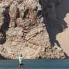 Stand up Paddle - lower Zrmanja