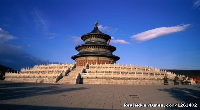 The Temple of Heaven in Beijing - 9 Days Yangtze Cruise from Beijing & Xian