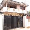 Randi Homestay - Entrance