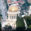 The Bahai Golden Cap 1.7km from the aprtment
