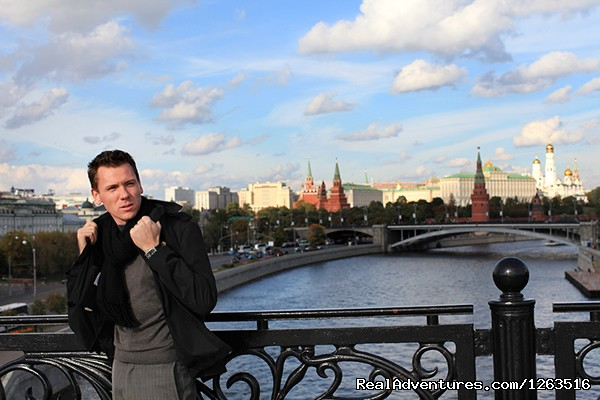 View to Moscow Kremlin and Moskva river - Explore Moscow and get photographed