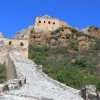 Small Group Highlight of Great Wall Hiking (1 day) Hiking & Trekking Beijing, China