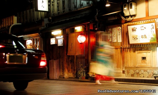Night life in Japan (#1 of 6) - Discover Japan In Luxury