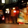 Discover Japan In Luxury Tokyo, Japan Sight-Seeing Tours