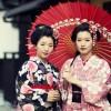 Kyoto Kimono Japan