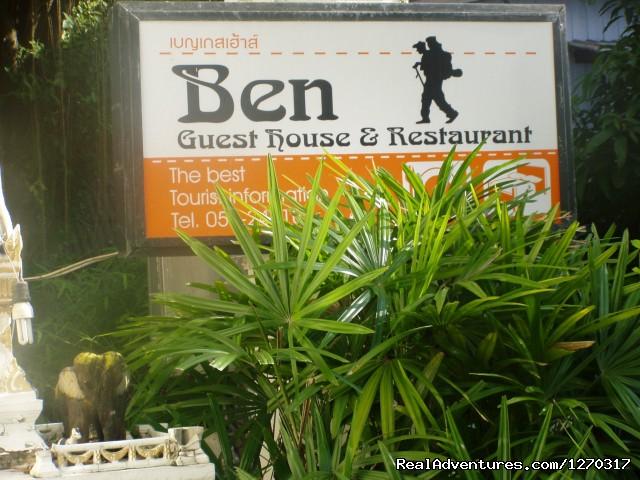 Ben Guesthouse & Restaurant Ben Guesthouse & Restaurant