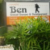 Ben Guesthouse & Restaurant Youth Hostels Thailand