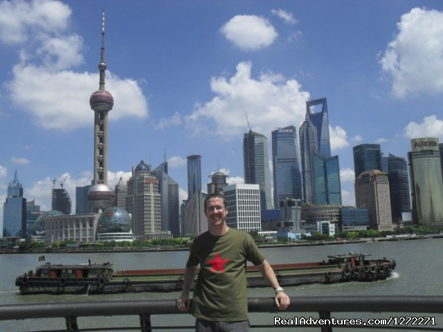 Shanghai (#4 of 7) - China Discovery Tour