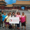 Small group in the Forbidden City