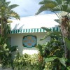Sunny Place - A short walk to the beach Vacation Rentals Pompano Beach, United States