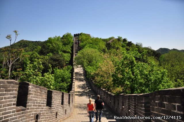 The Mutianyu Great Wall - 4-Day Beijing Essence Tour:The Great Wall