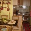 Amra apartment