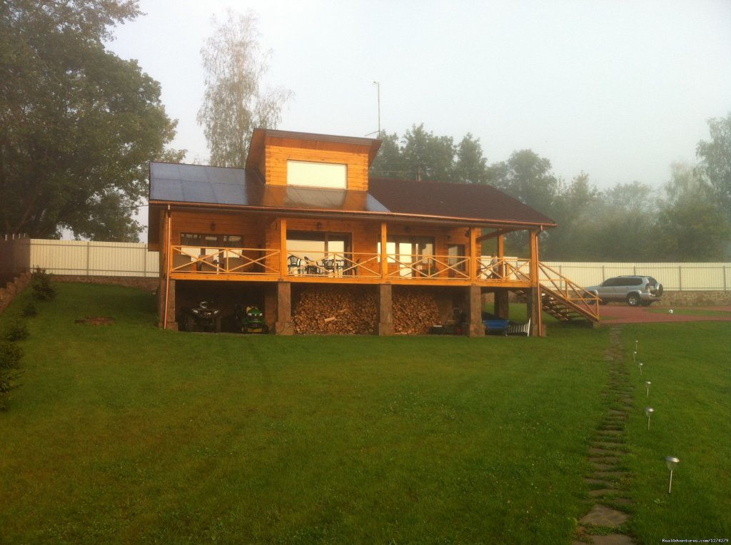 Chernobyl Countryside Hotel Orane, Ukraine Bed & Breakfasts