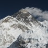 Classical Everest Base Camp Climbing Bagmati, Nepal Hiking & Trekking