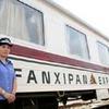 Vietnam Train Tour 18 Days