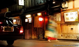 An Eye For Beauty: Japan's Art And Culture Daito, Japan Sight-Seeing Tours