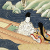 An Eye For Beauty: Japan's Art And Culture