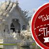 Cheap Family Tour to Thailand Gurgaon, India Sight-Seeing Tours