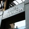 Home Travelers - Athinaikon