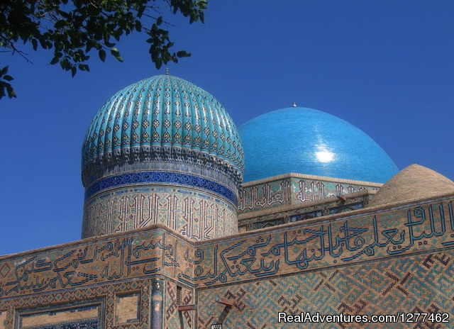 It seems like they are endless - Uzbekistan. Endless discovery