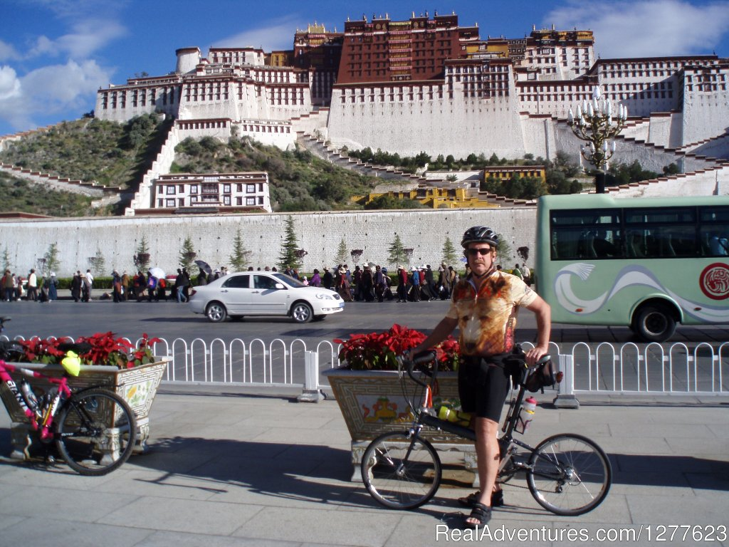 Tibet | Image #8/8 | Pedalers Pub & Grille