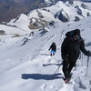 Aconcagua Expeditions Mendoza, Argentina Rock Climbing
