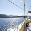 Pacific Yellowfin Private Charters Sailing & Yacht Charters Vancouver, British Columbia