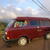 Kauai Camper Rental