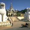 Myanmar Tour Operator