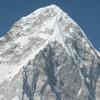 Trekking Holiday in Nepal