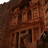 Day Tour To Petra