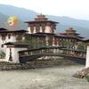 Bhutan Travel Agency