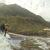 Surfing camp on Madeira Island 'Hawaii of Europe'