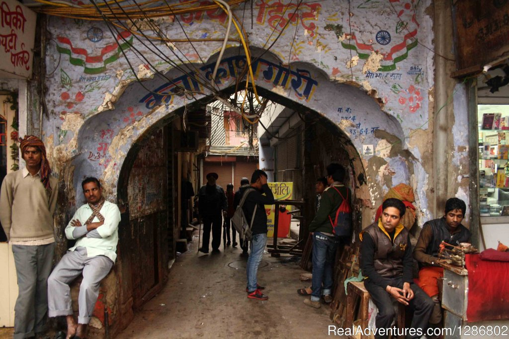 An Old Arched Gateway | Image #5/5 | Old Delhi Bike tours